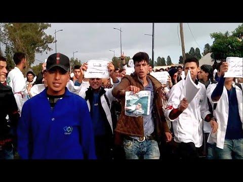 مسيرة احتجاجية لطلبة معهد التكنولوجيا التطبيقية بوزان إثر وفاة طالب بسبب انهيار سور