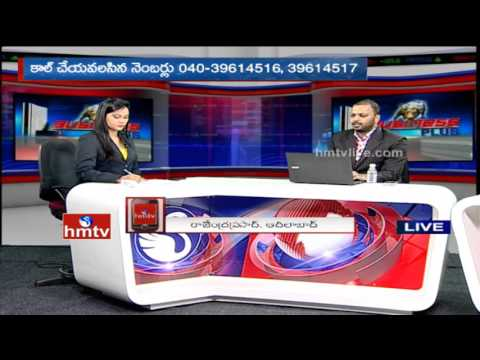 Stack Market Today Updates By Experts Sundeep and Vamshi | Business Plus - 17-11-15 | HMTV