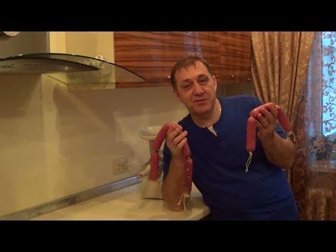 Сардельки говяжьи (рецепт приготовления).