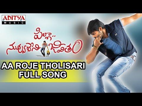 Aa Roje Tholisari Full Song II Pilla Nuvvu Leni Jeevitham Movie...