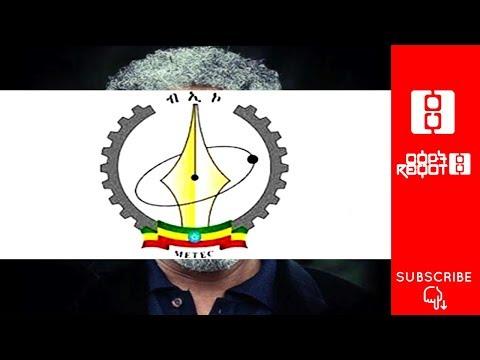 Ethiopia: ርዕዮት ኪን     ሜቴክ እና ዝናህብዙ    Reyot Kin - 11.18.18 thumbnail