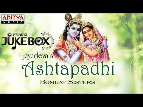 Jayadeva Ashtapadhi Vol.1 || Bombay Sisters || Sanskrit Devotional songs jukebox