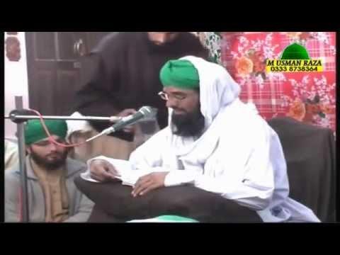 Shan e Sihab o Ahle Bait Wakeel e Attar Haji Azhar Attari By...