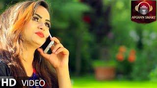 Qand Agha Sakhi & Rahim Surood - Shahr Chiraghan OFFICIAL VIDEO