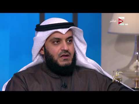 عمرو اديب حلقة السبت 14/01/2017 الجزء الرابع كل يوم (الشيخ مشاري راشد)