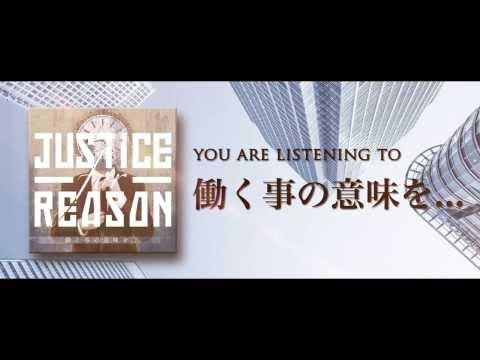 Justice - Reason