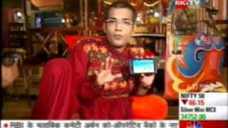 CNBC Awaaz -- Tech Guru, Dell Streak, October 7, 2010.DAT