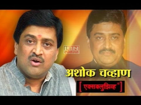 Ashok Chavan exclusive interview