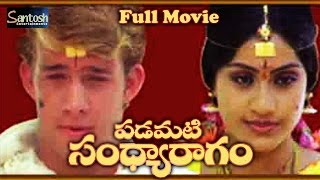 Padamati Sandhya Ragam Full Length Telugu Movie || Vijayashanti | Thomas Jane