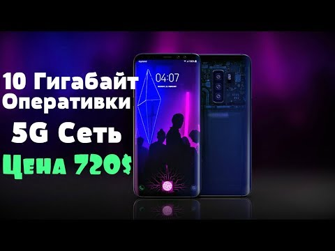 Первый В Мире ТЕЛЕФОН с 10Гб оперативки и 5G СЕТЬЮ/💥ПРОСТО ВЗРЫВ