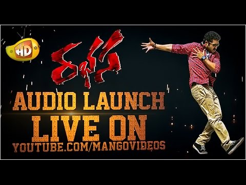 Rabhasa Movie Audio Launch Promo - Jr NTR, Samantha, Pranitha Subhash