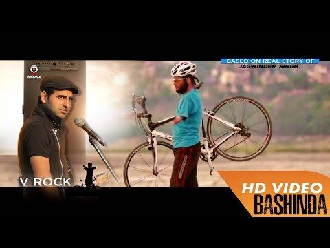 Bashinda (Full Video) | V Rock Feat. Jagwinder Singh | Latest Hindi Song 2016 | Mp4 Records