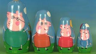 Peppa Pig Poupées Gigognes Russes Nesting Dolls Oeufs Surprise