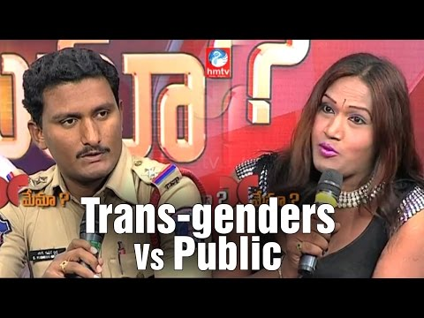 Transgenders Vs Public - HMTV Meera Mema - Part 1