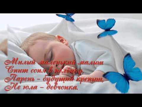 Фото с новорожденным поздравление с днем