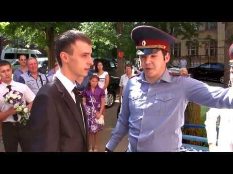 Полицейский выкуп невесты ведущий Кирилл Давыдов и Алексей Кузнецов