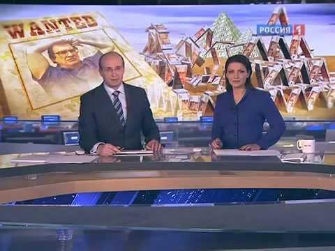 Мавроди не задержан! Очередная ложь СМИ!