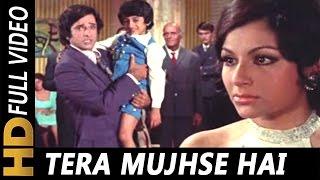 Tera Mujhse Hai Pehle Ka Naata Koi | Kishore Kumar | Aa Gale Lag Jaa 1973 Songs| Sharmila Tagore
