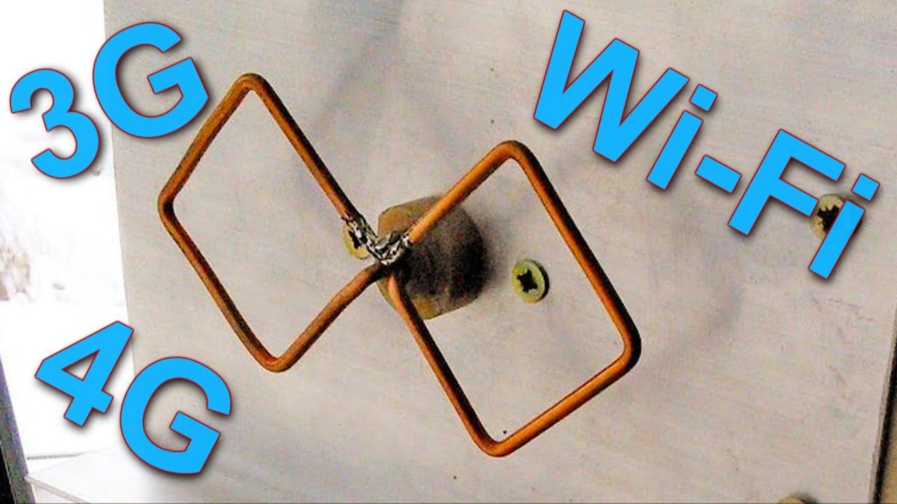 Как усилить сигнал wifi на андроиде своими руками 8