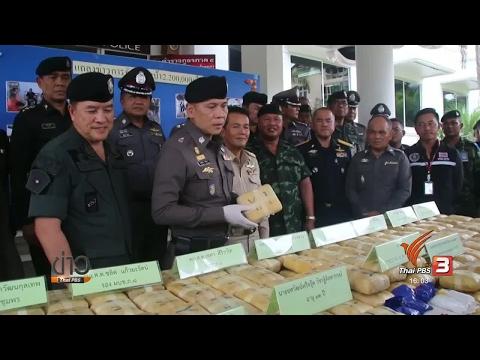 ตำรวจ -ทหาร จ.ชุมพร จับยาบ้ากว่า 2 ล้านเม็ด