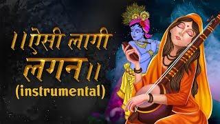 Aisi Lagi Lagan Instrumental Music | Relaxation Music | Meditation Music