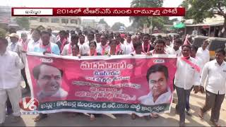 TRS Leaders Express Unhappy Over Ticket Allotment In Khammam | Early Elections