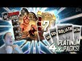 4 GOLIATH PLATINUM PACKS! GOLIATH PULL!! | WWE SuperCard