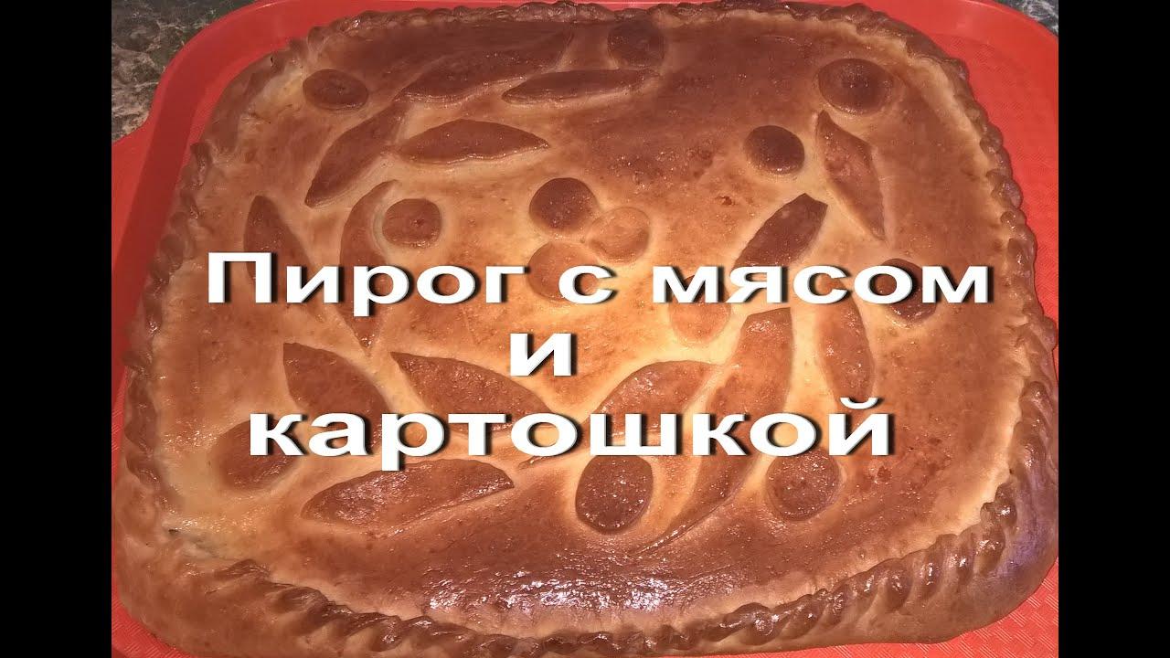 Недорогой пирог своими руками