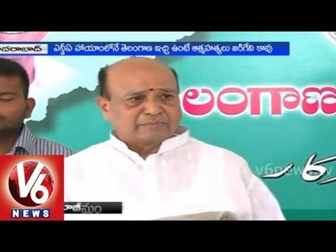 T Congress former Minister Shankar Rao condemns BJP over Telangana formation