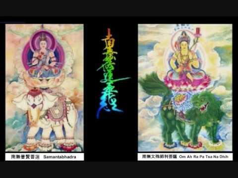 Nhạc Thần Chú Văn Thù Sư Lợi Bồ Tát - Om Ah Ra Pa Tsa Na Dhi (Tiếng Phạn)