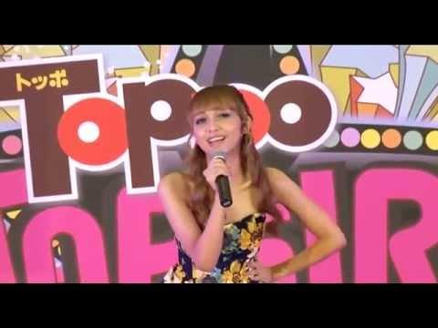 Toppo Top Girl Malaysia - Ranesha Sherlyn Semi Finals Video