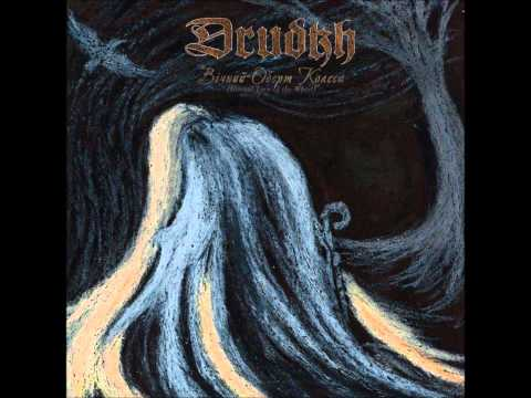 Drudkh - Night Woven of Snow, Winds and Grey-Haired Stars