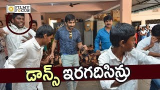 Ravi Teja Dance Performance with Visually Challenged Kids