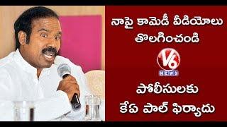 KA Paul Files Complaint On Youtube And Social Media Trolls | Hyderabad