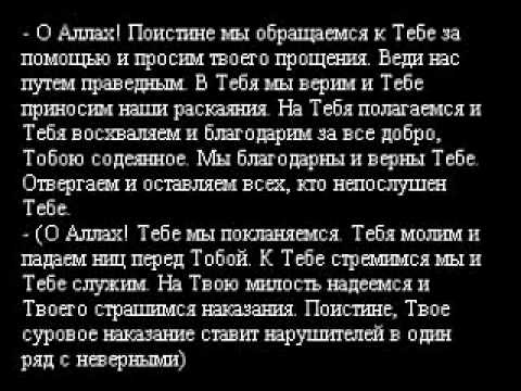 mozhno-li-molitsya-posle-seksa-gusl