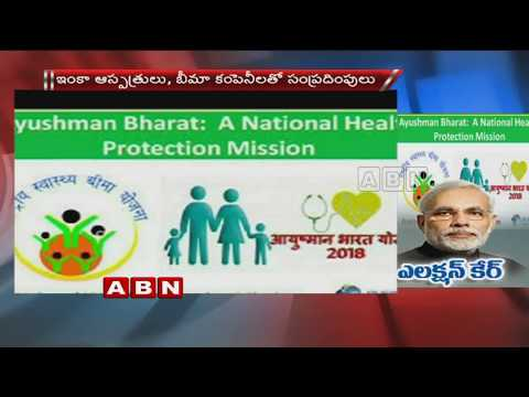 PM Narendra Modi may announce 'Ayushman Bharat' scheme on August 15
