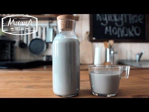 Кунжутное молоко рецепт   Black Milk