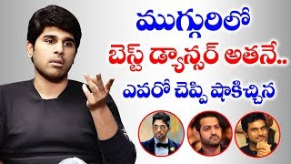 Allu Sirish about Tollywood Best Dancer | ABCD Movie | Allu Arjun | Jr NTR | Ram Charan | PlayEven