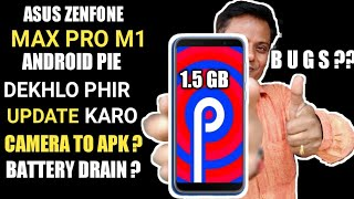 Asus Zenfone Max Pro M1 Android Pie Update Review With Problems | Asus Max Pro M1 Camera to Apk ?