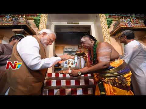 PM Narendra Modi Visits Hindu Temple in Singapore || PM  Modi Visits Sri Mariamman Temple || NTV