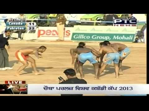 Pakistan Vs Canada | Men's | Day 8 | Pearls 4th World Cup Kabaddi Punjab 2013 video