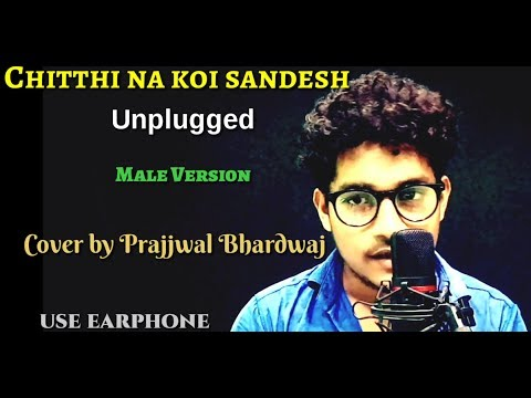 Chitthi Na Koi Sandesh // Unplugged // Jagjeet Singh // Cover by Prajjwal Bhardwaj // 2018