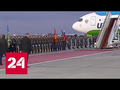 Владимир Путин и Дмитрий Медведев встретятся с президентом Узбекистана