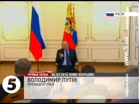Путин высказался о будущем Януковича