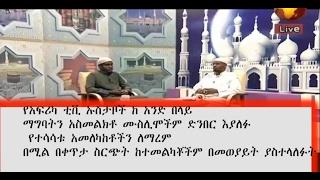 africa TV be ewket lay