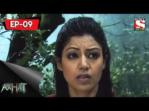 Aahat - 5 - আহত (Bengali) Episode 9 - The Haunted Waterfall thumbnail