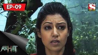 Aahat (Bengali)  : Waterfall - Episode 9