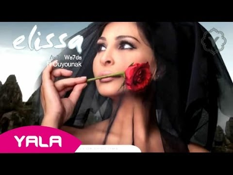 Elissa Pre-release - Asaad Wahda 2012 / 2012    -  
