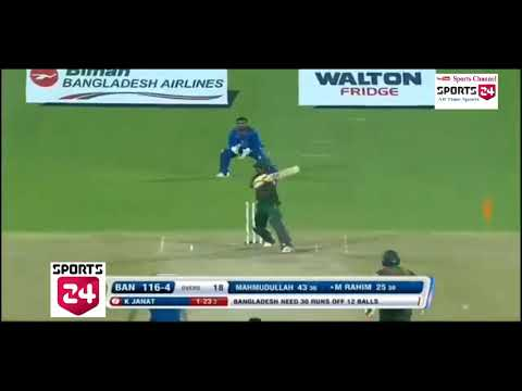 Mushfiqur Rahim's 5 fours in 5 balls || Afghanistan vs Bangladesh 3rd T20 || Highlights