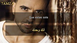 Luis Fonsi Sola مترجمة عربي